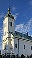 2013 Lutynia Dolna, Kościół św. Jana Chrzciciela 03.jpg