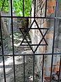 2013 Old jewish cemetery in Lublin - 02.jpg