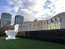 2013 World Toilet Day at United Nations, New York.jpg