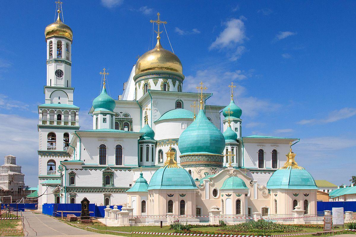 Новоиерусалимский монастырь — Википедия