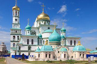 Istra, Istrinsky District, Moscow Oblast - New Jerusalem Monastery