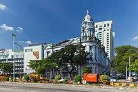 2016 Rangun, Oddział-3 Banku Ekonomicznego Mjanmy (01).jpg
