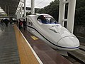 201812 CRH2C-2080 operates as G7356 at Changzhou Station.jpg