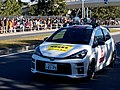 2019 Hakone Ekiden Technical Engineering Car Vitz GRMN.jpg