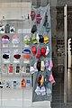 20200510 popup COVID 19 mask shop, Hoher Markt 5 (01).jpg
