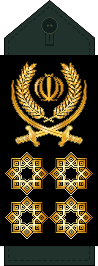 Rank Insignia of the Islamic Revolutionary Guard Corps - Image: 21 Arteshbod IRGC