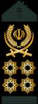 21- Arteshbod-IRGC.png