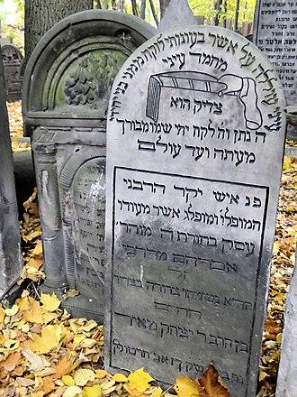 Jewish Cemetery, Warsaw - Less elaborate tombstones