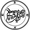 26-Bune seal01.png