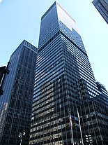 Credit Suisse Group Building New York