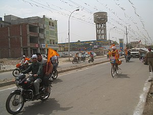 31 Mar 2008 300 Years Celebrations Nanded Sahib JLD by gopal1035 029.jpg