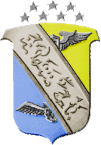 350th Fighter Group - Emblem.png