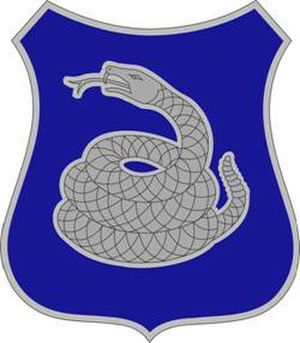 369th Infantry Regiment (United States) - Image: 369Sustain Bde DUI