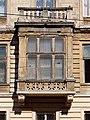3 Franka Street, Lviv (02).jpg