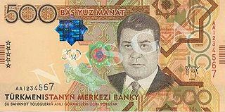 Turkmenistani manat Currency of Turkmenistan