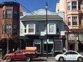 530 Valencia Street, San Francisco.JPG