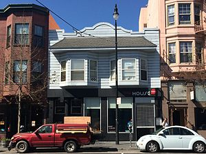 The Deaf Club - Former location of the Deaf Club as seen in 2015