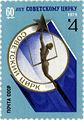 60th anniversary of Soviet circus. USSR stamp. 1979.jpg