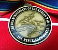 60th anniversary of the Korean War medal - front.jpg