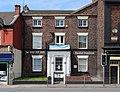 63 Walton Road, Kirkdale, Liverpool.jpg