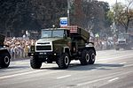 "9K51 ""Grad"" launcher on KrAZ chassis.jpg"