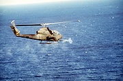 AH-1S firing cannon Grenada 1983