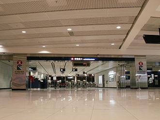 AsiaWorld–Expo station - Image: AWE (AEL)