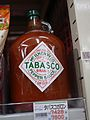 A Gallon of TABASCO.jpg