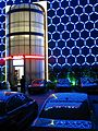 A picture from China every day 111.jpg