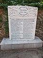 A tatai izraelita hitközség elesett hőseinek emléktáblája a Zsidó temetőnél. Műemlék ID 11166. - Tata, Kálvária utca.JPG