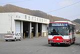 Abashiri bus Saroma03.JPG