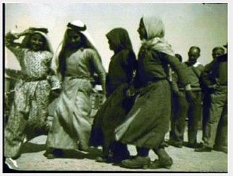 Abu Shusha, Haifa - Image: Abu Shusha, children