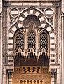 Abu al-Abbas al-Mursi Mosque.jpg