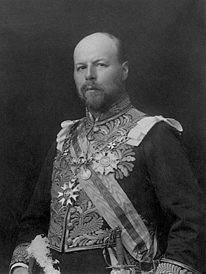 Hallam Tennyson, 2nd Baron Tennyson - Tennyson in his viceregal uniform