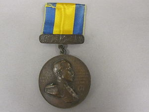 Accession 07-221-A, Medal, Battle of Manila Bay, Obverse.jpg