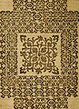 Ad virulentum Archibaldi Hamiltonii apostatae dialogum, de confusione Caluinianae sectae apud Scotos, impiè conscriptum orthodoxa responsio. Thoma Smetonio Scoto auctore. In qua celebris illa quaestio (14777248042).jpg