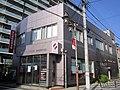 AdachiSeiwa Shinkin Bank Kameari Ekimae Branch.jpg