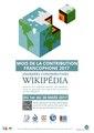 Affiche pour le Mois de la Contribution Francophone 2017.pdf