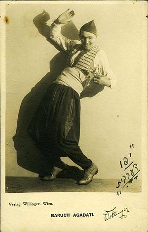 Baruch Agadati - Image: Agadati katz 006 s