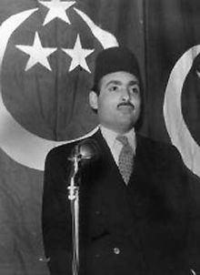 Ahmed Hussein - Young Egypt party 1933.jpg