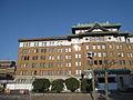 Aichi Prefecture Office Nagoya 4.jpg