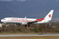 Air Algérie Boeing 737-800 7T-VKB GVA 2011-1-8.png