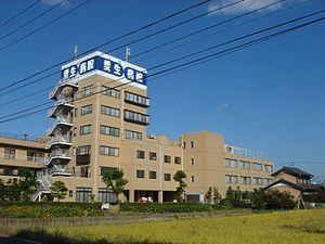 愛生病院 - Wikipedia