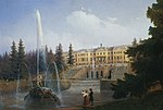 Aivazovsky - Look to the Large Cascade and Large Petergof Palace.jpg