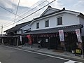Akamakan Hall in Akama-shuku.jpg