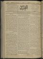 Al-Arab, Volume 1, Number 56, October 5, 1917 WDL12291.pdf