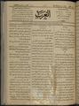 Al-Arab, Volume 1, Number 82, November 5, 1917 WDL12317.pdf