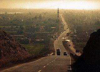 Place in Deir ez-Zor, Syria