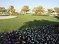 Al Azrah Park, Sharjah - panoramio.jpg