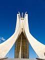 Alger Memorial-du-Martyr IMG 1172.JPG